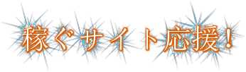 無料ロゴ21