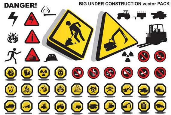 建設ですか?注意セキュリティのアイコン ベクター材料   無料素材イラスト・ベクターのフリーデザイナー
