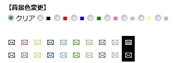 emailアイコン 画像フリー素材|無料素材倶楽部