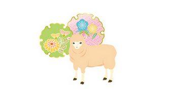 羊未年かわいいフリーweb素材のイラスト画像集めてみた Naru Web