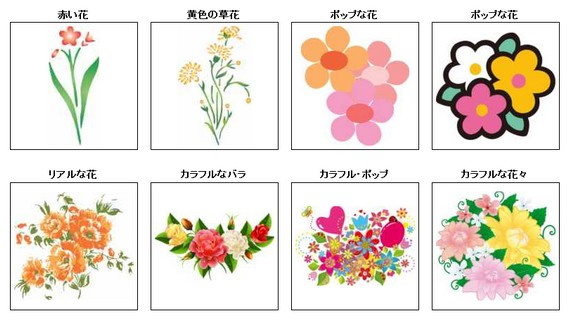 寄せ書き用の装飾素材「枠線、花、ケーキ、キャラクター、小物、マーク類」
