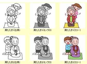 敬老の日2/無料イラスト/秋の季節・行事のイラスト素材