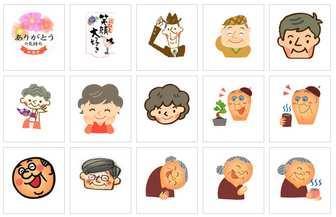 敬老の日のイラスト・画像 イラスト・画像フリー素材【ラベル印刷net】