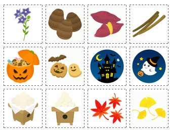 秋 - イラスト素材一覧 | 商用利用可のベクターイラスト素材集「ピクト缶」