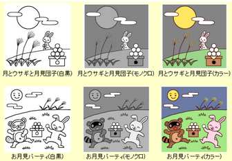 お月見(十五夜)1/無料イラスト/秋の季節・行事イラスト素材