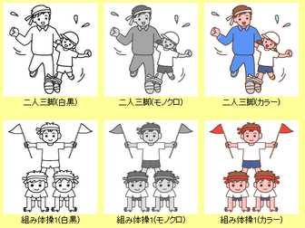 運動会2/学校/無料イラスト/大きな行事/イラスト素材