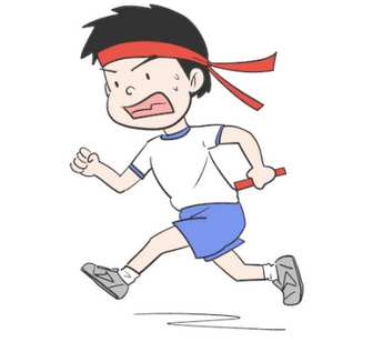 運動会のリレーで走る男の子★男子生徒 | 無料イラスト配布サイトマンガトップ