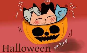 かぼちゃからモンスターまで!ハロウィンのフリーイラスト描いてみた | PiPi