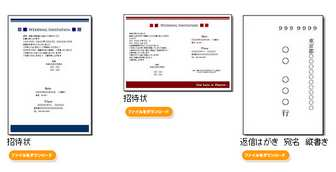 ペーパーアイテム 無料テンプレートダウンロードサイト ペーパーアイテムドットネット シック