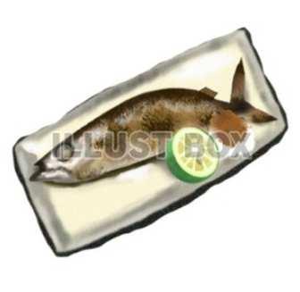 無料イラスト 秋刀魚の塩焼きをどうぞ!