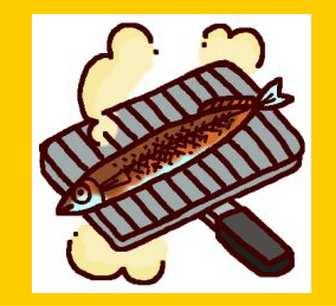 サンマ・秋刀魚(カラー)/食欲の秋の無料イラスト/ミニカット・クリップアート素材