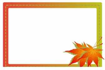 もみじ・紅葉・秋のフレーム枠イラスト素材 | 無料のイラスト・かわいいテンプレート | 素材ライブラリー