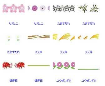 季節の花の飾り罫-秋冬-イラストポップ