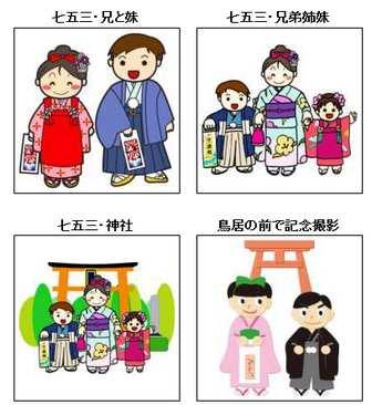 11月のイラスト/無料のフリー素材集【花鳥風月】