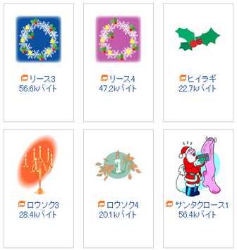 クリスマスのイラスト - 日本郵便