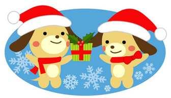 クリスマス素材 画像フリー素材集|無料素材倶楽部クリスマス素材 画像フリー素材集|無料素材倶楽部