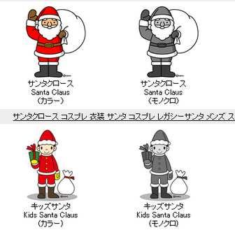 クリスマスのイラスト素材3