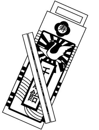 イラストポップの季節の素材 | 春夏秋冬の行事や風物のイラスト11月2-No19千歳飴の無料ダウンロードページ