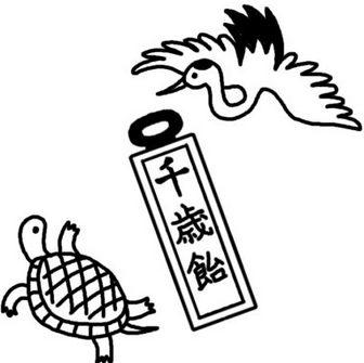 千歳飴/七五三/秋のイラスト/無料【白黒イラスト素材】