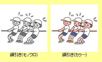 運動会1/学校/無料イラスト/大きな行事/イラスト素材