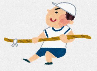 運動会のイラスト「綱引き・白組」: 無料イラスト かわいいフリー素材集