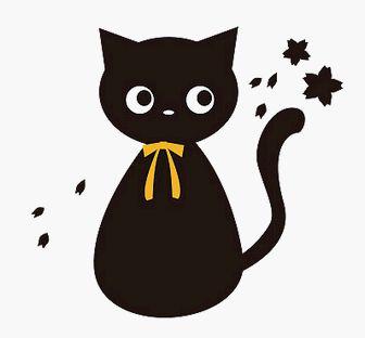 「黒猫と桜」 - 無料イラスト愛