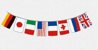 万国旗のイラスト: 無料イラスト かわいいフリー素材集