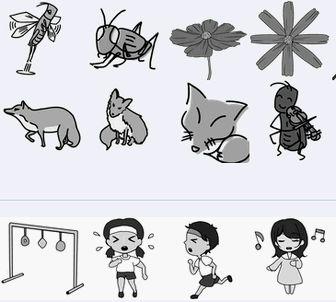秋のイラスト教材(白黒) | 教育WEB事典 EDUPEDIA(エデュペディア) 小学校 学習指導案・授業案・教材