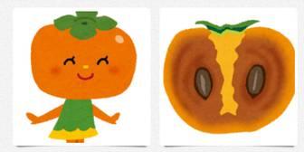 柿の検索結果: 無料イラスト かわいいフリー素材集