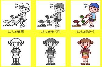 いもほり(芋掘り)カラー 白黒1/秋の季節・行事/無料イラスト/保育のイラスト素材