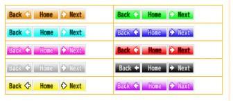 ホームページ素材を無料配布中★ホームページ素材「矢印」