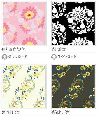 菊 和柄商用フリー素材 壁紙【wargo pattern】