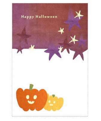 ハロウィンのメッセージカードのテンプレート|さきちん絵葉書