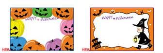 印刷素材.net/無料ポストカードテンプレート「ハロウィンのカードのテンプレート」