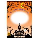 ハロウィンのポストカード・メッセージカード  アイキャッチ