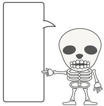 骸骨/がいこつ イメージキャラ イラスト|素材 フリー