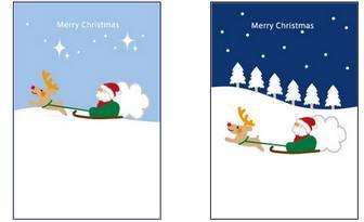 クリスマスカード/無料素材 1