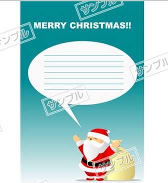 詳細:無料 クリスマスカード -写真枠 - 無料で使えるイラスト・写真素材総合サイト 楽だねonline