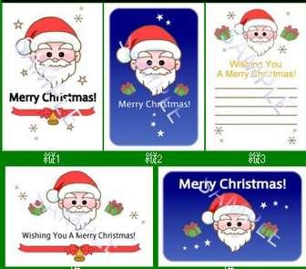 CONTENTS/みさきのクリスマスカード