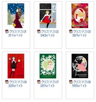 季節・イベントのイラスト - 日本郵便