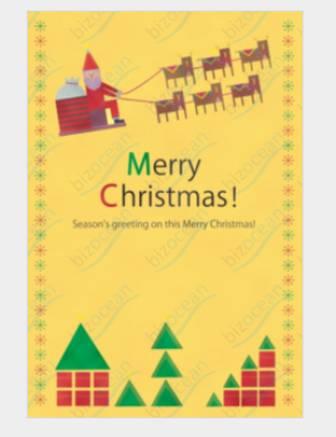 黄色背景で四角いサンタがプレゼンと運ぶクリスマスカード|テンプレートの無料ダウンロードは【書式の王様】
