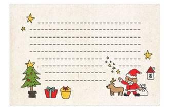 クマのサンタとツリーを描いたクリスマスカードのテンプレート|さきちん絵葉書