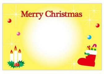 クリスマスメッセージカード(黄色) — POP・イラスト素材 無料ダウンロード