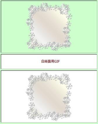 無料|WEB素材|イラスト|飾り枠/雪鏡面3