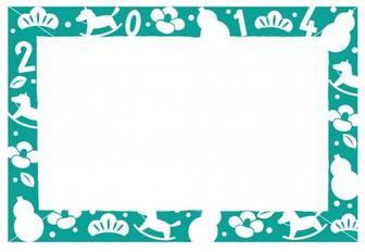 切り絵風冬正月風物枠 青 │年賀状の無料素材・テンプレートのダウンロードサイト「年賀状AC」