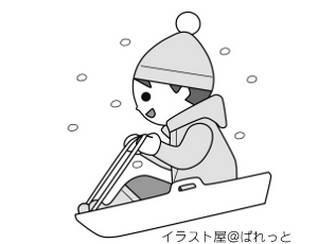 » 冬のソリ遊び・雪遊びの子供のイラスト / 白黒印刷用   可愛い無料イラストのフリー素材集
