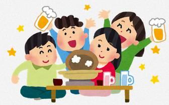忘年会のイラスト「飲み会・鍋」: 無料イラスト かわいいフリー素材集