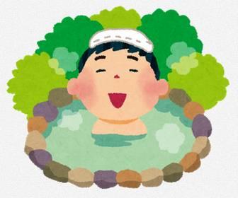 温泉のイラスト「男性」: 無料イラスト かわいいフリー素材集