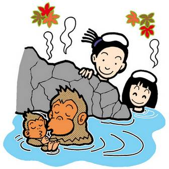 秋のイラストNo.002『温泉・猿の親子』/無料のフリー素材集【花鳥風月】