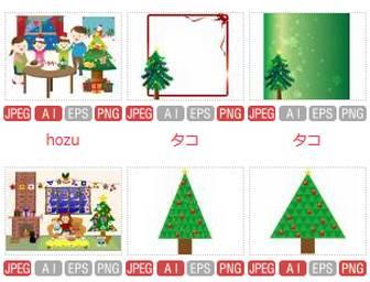 クリスマスツリーイラスト/無料イラストなら「イラストAC」